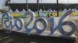 В Рио на каждом шагу напоминание об Олимпиаде