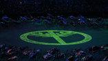 Символ мира на стадионе
