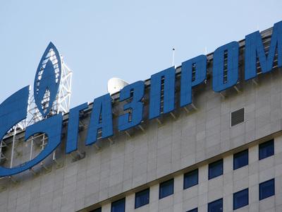 На Украине хотят арестовать имущество Газпрома