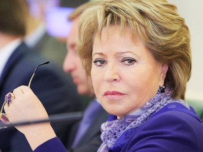 валентина матвиенко россияне поддержали курс президента