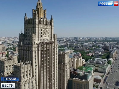 Фото: vesti.ru