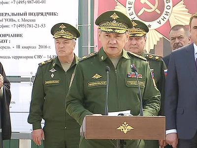 сергей шойгу остался доволен итогами рабочего визита тулу
