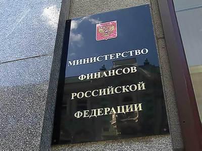 Переукрепленный рубль даст Минфину возможность купить лишний миллиард долларов
