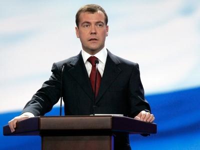 дмитрий медведев назначил заместителей главы росеестра