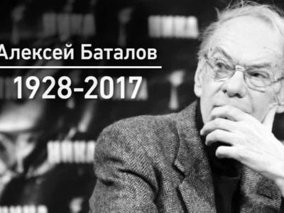 Москва прощается с Алексеем Баталовым