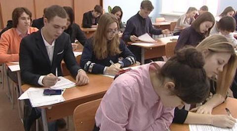 Работа: Учитель физкультуры в Красноярске - 355 вакансий ...