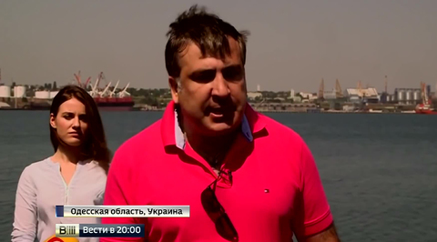 Саакашвили просит Порошенко ввести в Одессу войска Нацгвардии. Видео
