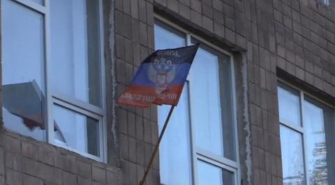 Власти ДНР сообщили об обстреле западной части Донецка