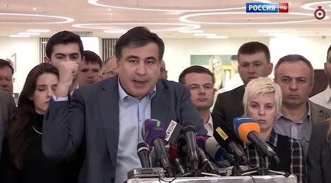 МВД Украины опровергает Саакашвили и просит прекратить истерику