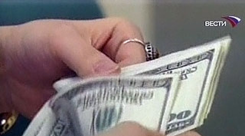 Как найти самый выгодный курс доллара