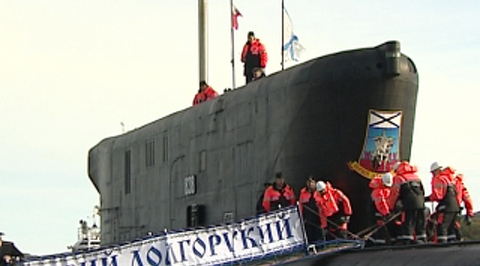 дмитрий долгорукий подводная челн видео