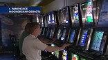 Будівництво parklenda і казино в Ramenskoye Чорний список казино лінзи