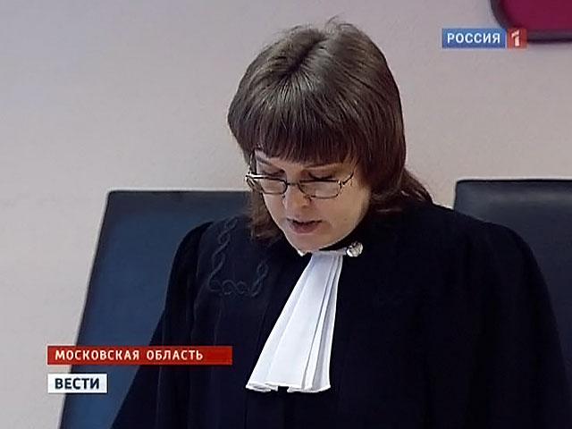 Дело О Крышевании Прокурорскими Работниками Подмосковных Казино