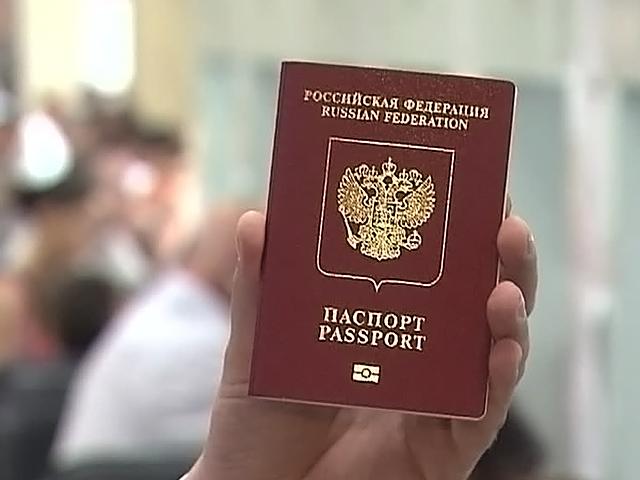 Законно ли брать отпечатки пальцев при получении паспорта