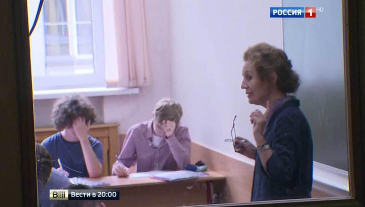 Совращение учителей видео фото 155-761