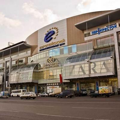 Dsc_1299 - прогулки по москве - пл киевского вокзала, трц европейский - путешествия photoshareru