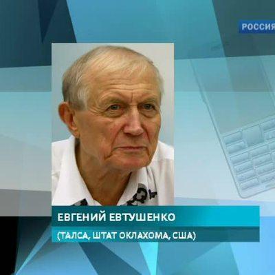 Как доехать до 10 больницы в москве