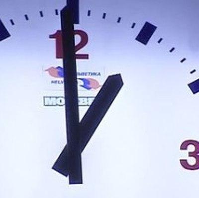 В Томской области переведут время на час вперед