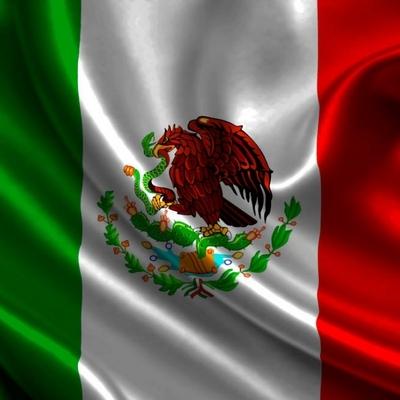 Власти Мехико вновь объявили экологическую тревогу