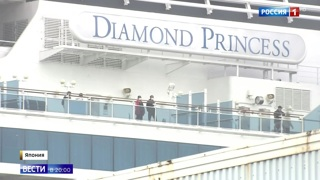 На Diamond Princess продолжается распространение коронавируса: сколько заразилось россиян