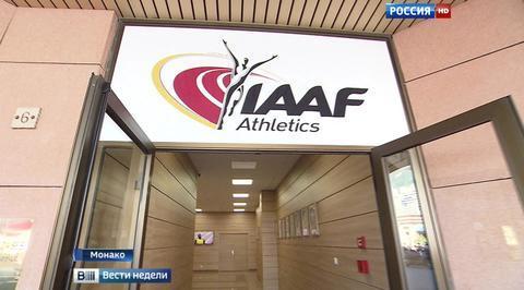 IAAF считает