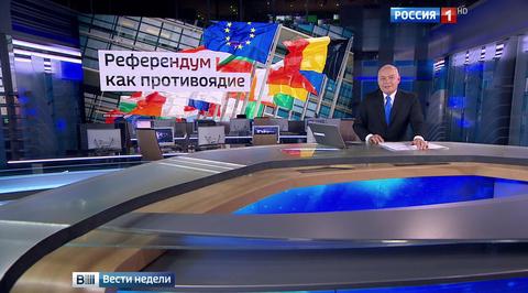 Против курса ЕС: Венгрия проведет референдум по квотам на прием мигрантов