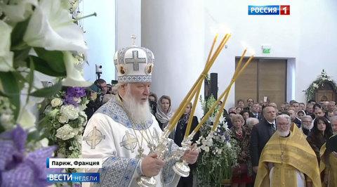 Патриарх Кирилл и Мирей Матье сделали подарки храму Пресвятой Богородицы