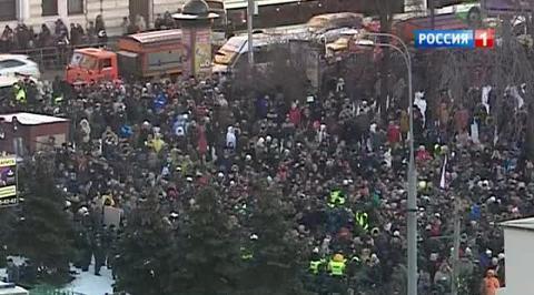 На митинг оппозиции пришло меньше тысячи человек