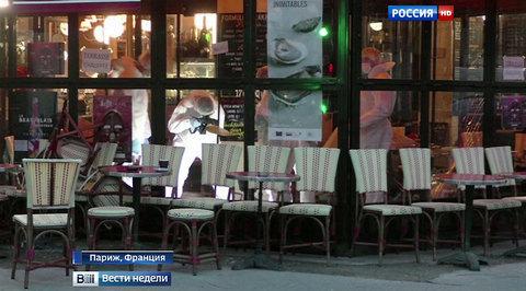 Кровавая баня в Париже: за что платит Франция