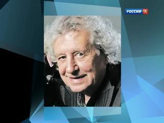 Ушел из жизни народный артист России Владимир Василёв