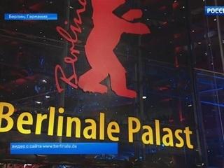 26 картин будут бороться за главный приз в основном конкурсе Берлинского кинофестиваля