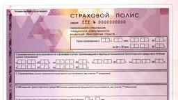 Российские водители массово отказываются от полиса ОСАГО (слишком дорого!)