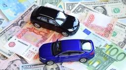 Стало известно, на сколько подорожают автомобили в России