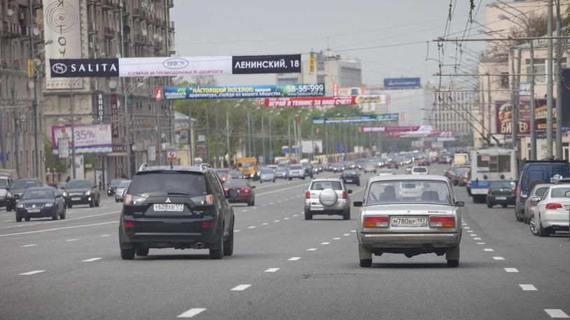 В России определили самые