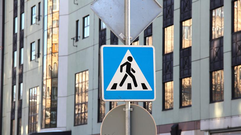 Маленькие дорожные знаки расползутся из Москвы по всей России