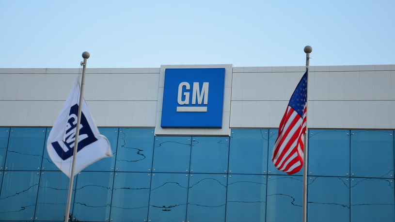 2 700 работников завода General Motors были уволены по СМС