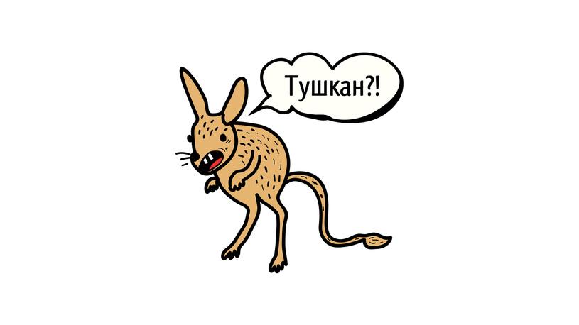 Как правильно: Hyundai