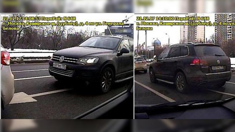 В Москве стоявшего в пробке водителя оштрафовали за неправильную парковку