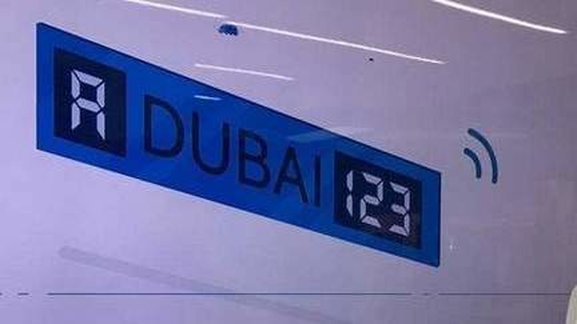 В Дубае введут цифровые автомобильные номера