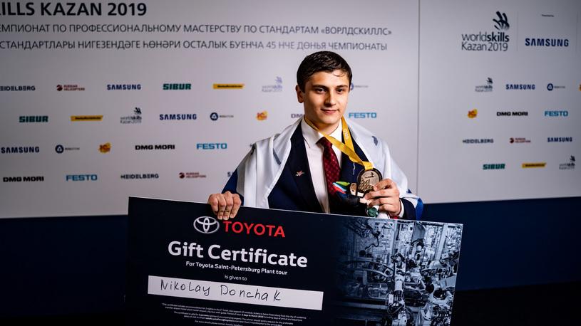 Чемпионом мира по WorldSkills стал россиянин, обученный в Toyota