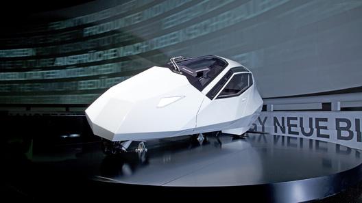 BMW демонстрирует прототип Simple