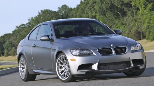 В США представлен эксклюзивный спорткар BMW M3 Frozen Gray