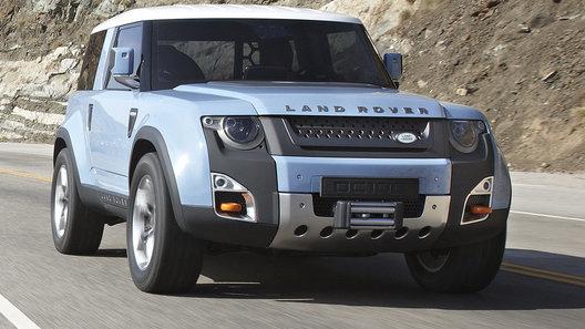 Маленький кроссовер Land Rover получил имя
