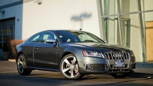 Audi прощается с атмосферным купе S5 выпуском особой серии