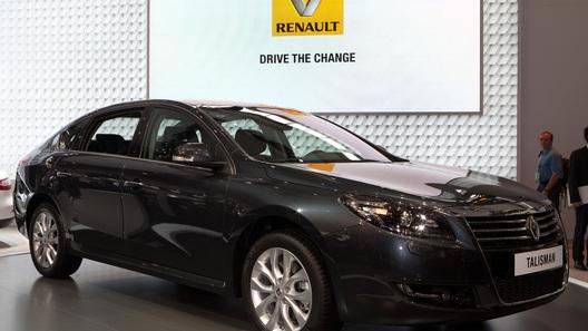 Renault показал в Пекине, что такое