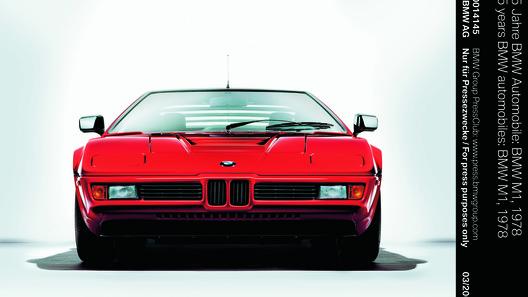 Спортивному подразделению BMW M GmbH исполнилось 40 лет