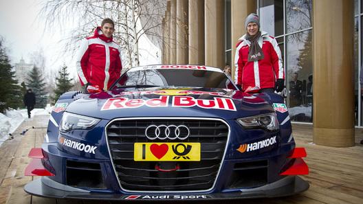 Audi провел в Москве мировую премьеру болида для гонок DTM
