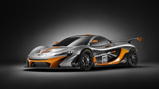 Суперкар McLaren P1 получил трековую версию