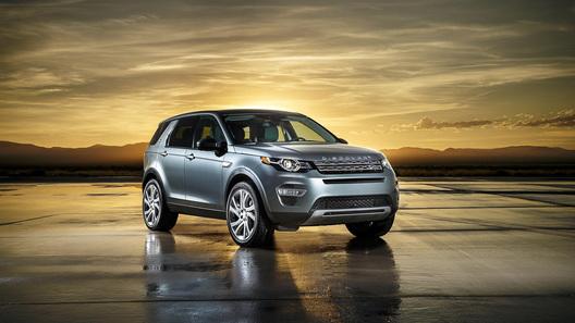 Land Rover рассекретил новый внедорожник Discovery Sport