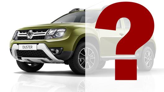 Тест-драйв нового Renault Duster: ждем ваших вопросов!